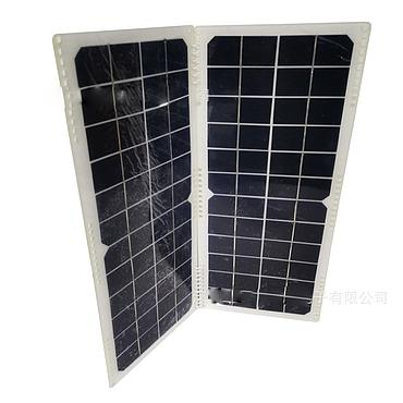 20W 16V Folding Solar Panel Battery Charger